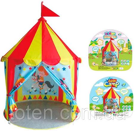 Детская палатка  889-185B (17)