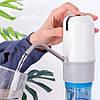 Помпа для воды Электрический диспенсер для воды