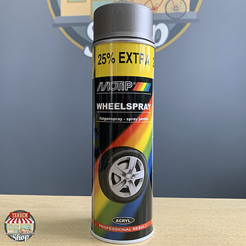 Фарба (емаль) для дисків Motip Wheelspray, 500 мл Аерозоль Сталевий