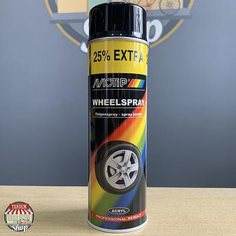 Краска (эмаль) для дисков Motip Wheelspray, 500 мл Аэрозоль Черный глянец