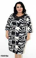 Платье женское большого размера,черно белое 58,60,62,64