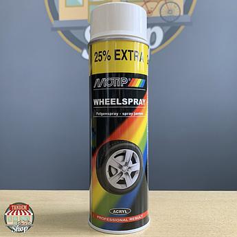 Эмаль для дисков Motip Wheelspray, 500 мл Аэрозоль Белый глянец