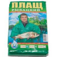 Плащ дождевик рыбацкий на кнопках 100 МКМ, фото 1