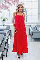 Платье в пол, трапеция, легкое, больших размеров от 42 до 56 Красный