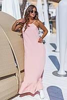 Платье в пол, трапеция, легкое, больших размеров от 42 до 56 Пудровый