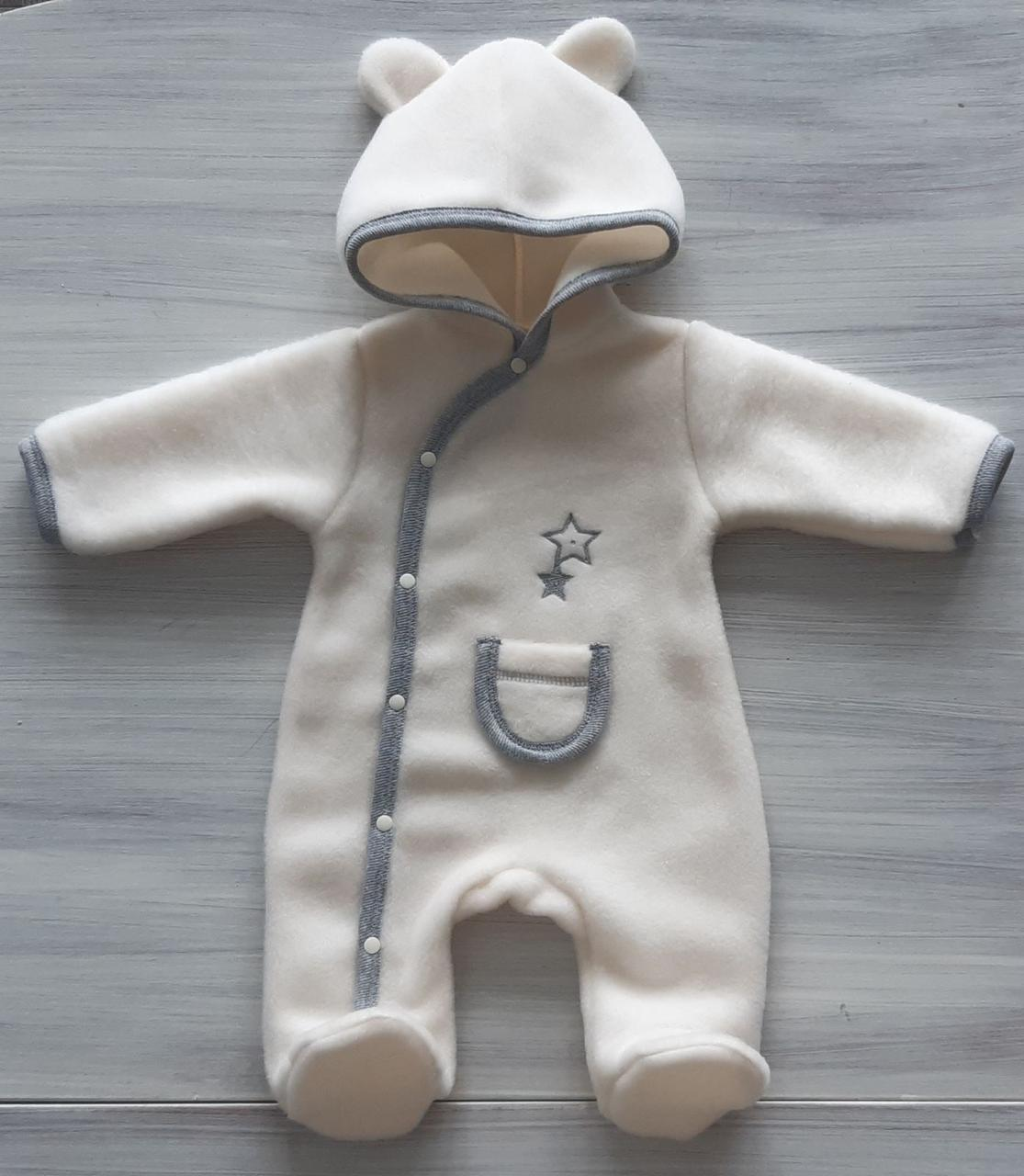 Комбінезон для немовляти на флісі р. 56-68 ТМ Happy Tot