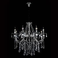 Классическая люстра-свеча на 8 лампочек Планета Света VL-9148/8 (серебряная)