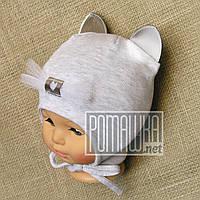 Двойная р 46-48 9-18 мес трикотажная шапочка для малышей девочки на завязках осенняя весенняя 6030 Серый 46