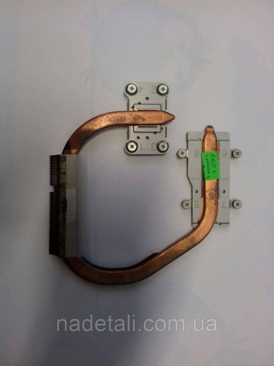 Система охлаждения Samsung R60 DiS BA62-00447B