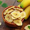 Фруктові бананові чіпси 40 грам, відповідають 350-400 г свіжих бананів