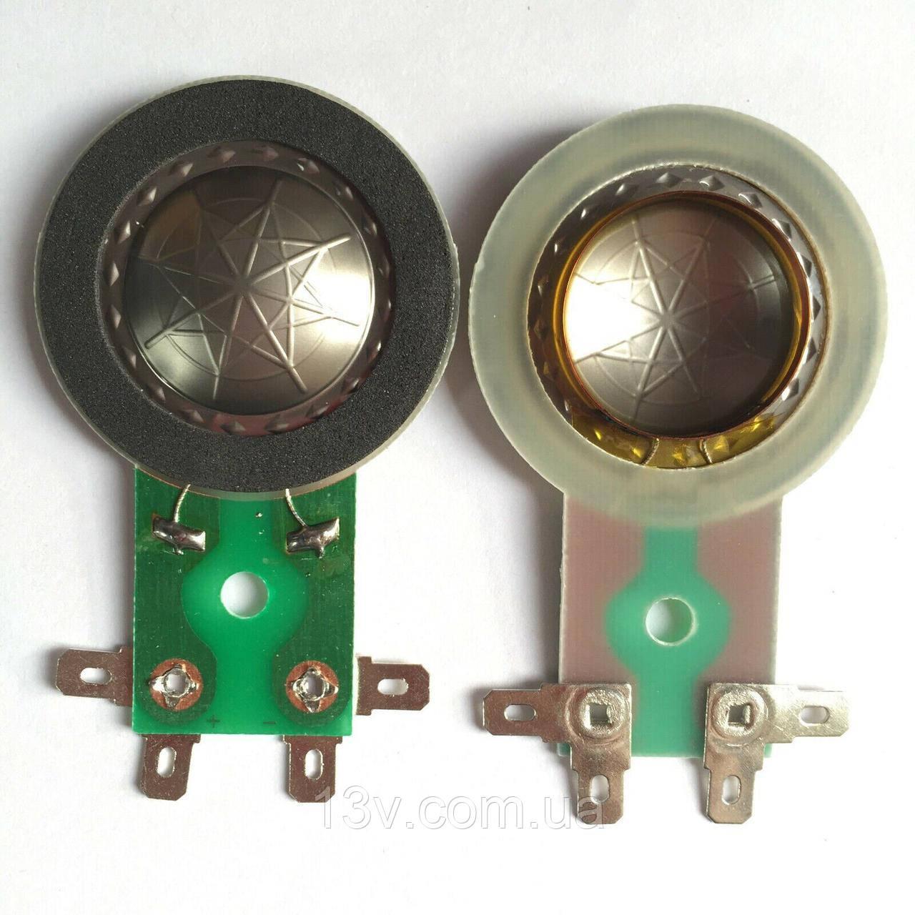 Діафрагма VC 25,4 мм 8Ohm JB32002
