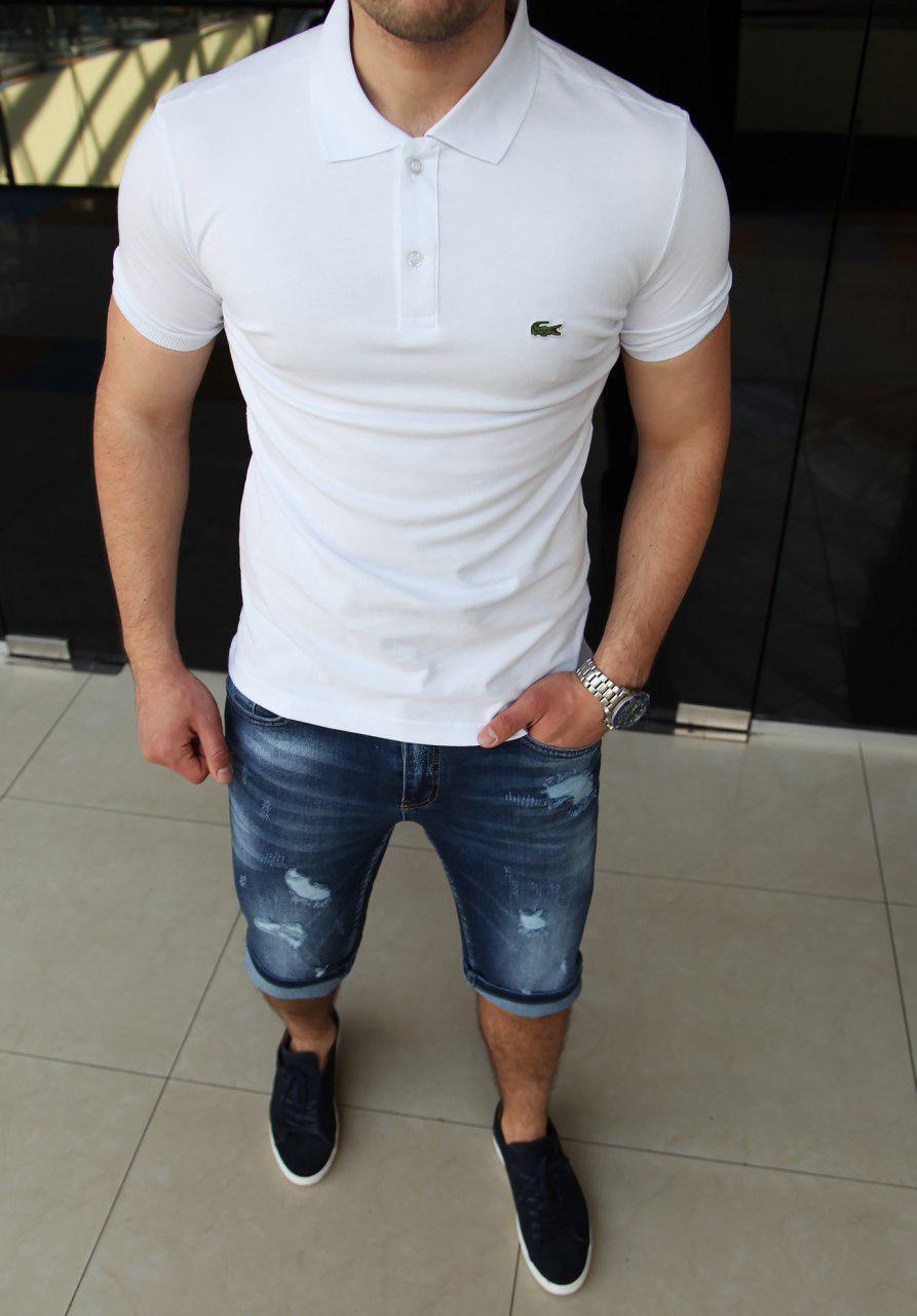 Мужская футболка Lacoste H0370 белая