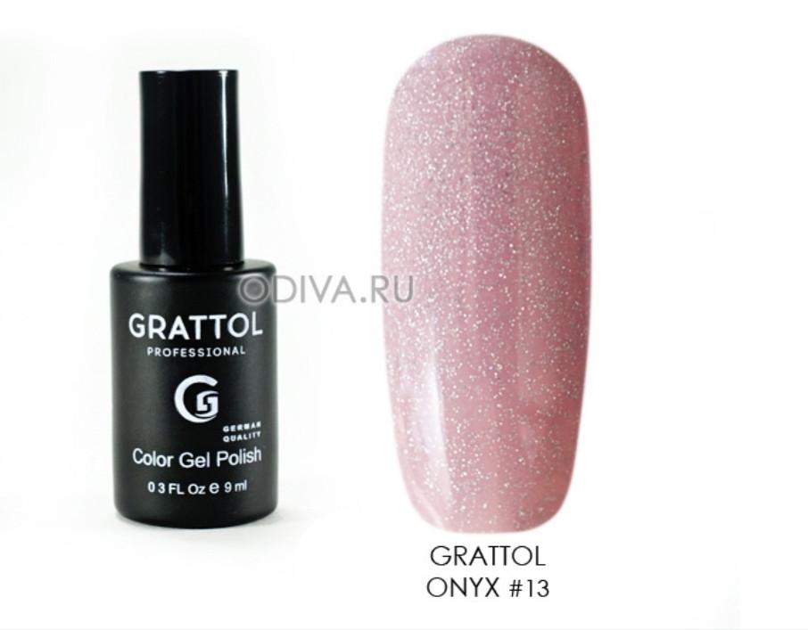 Гель-лак  Grattol onyx 13
