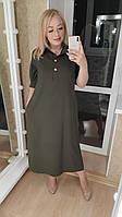 Платье-рубашка, длинное, деловое, сдержанное, батал 50,52,54,56 Хаки, фото 1