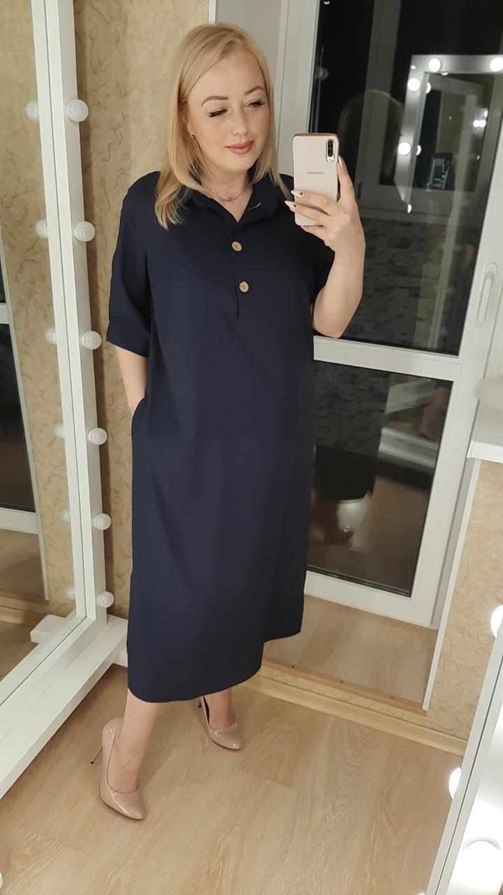Платье-рубашка, длинное, деловое, сдержанное, батал 50,52,54,56 Синий