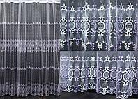 Тюль фатин с вышивкой, цвет бежевый. Код 481т(3*2,5)  40-077, фото 1