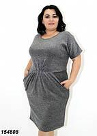 Платье серое женское короткий рукав, люрекс 48 50 52 54  56
