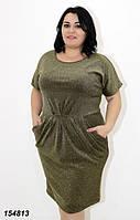 Платье оливковое женское короткий рукав, люрекс 48 50 52 54  56