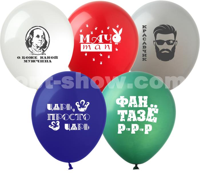 "Шар TM Show Красавчик (1 ст) 12""/30 см"