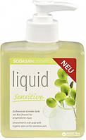 Органическое жидкое мыло Sodasan Sensitiv 300 мл (4019886075367)