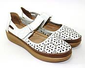 Туфли для женщин летние в белом цвете