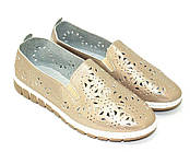 Бежевые туфли с перфорацией