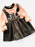 Платье Кошечка с ушками