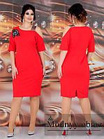 Женское стильное платье с цветком т.м. Vojelavi A1294