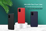 Nillkin Samsung Galaxy S20+ Flex Pure Case Black Силиконовый Чехол, фото 5