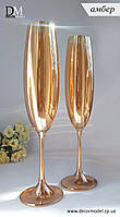 Свадебные бокалы для шампанского Bohemia Milvus 250 ml (цвет: ЯНТАРНЫЙ)