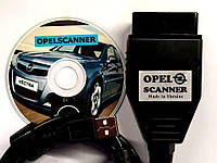 USB AutoScanner OPEL Scanner v 1.0.71 - диагностика всех систем - motor abs airbag и т.д.