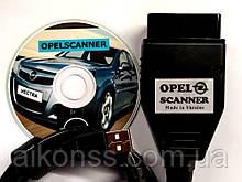 USB AutoScanner OPEL Scanner v 1.0.71 - диагностика всех систем - motor abs airbag и т.д. OBD2 корпус