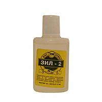 Жидкий флюс ЗИЛ 2 (сталь,латунь,чугун), 15мл