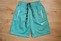 Спортивные шорты для мальчиков. Весна-лето 38 р., фото 1
