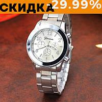 Стильные женские часы на руку Серебро