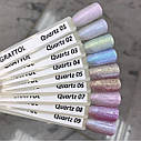 Гель-лак  Grattol quartz 05, фото 2