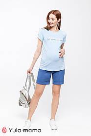Голубые шорты для беременных MENDIE SH-20.021
