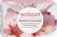 Органическое увлажняющее крем-мыло для лица и тела Sodasan Миндаль-Авокадо 100 г (4019886190022)