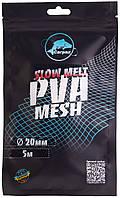 ПВА сетка Carpax Slow Melt Ø 20 мм 5м (Запаска)