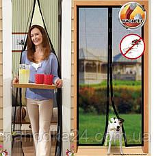 Сетка москитная на магнитах на двери Magic Mesh (антимоскитная), фото 3