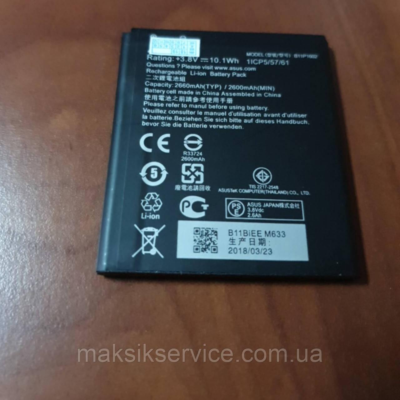 Аккумулятор B11P1602 для Asus Zenfone Go ZB500KL