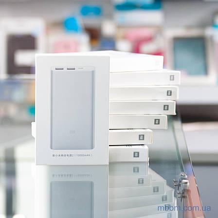 Повербанк Xiaomi Mi 2 10000 mAh (PLM09ZM-SL) EAN/UPC: 6934177700910, фото 2