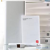 Повербанк Xiaomi Mi 2 10000 mAh (PLM09ZM-SL) EAN/UPC: 6934177700910, фото 3