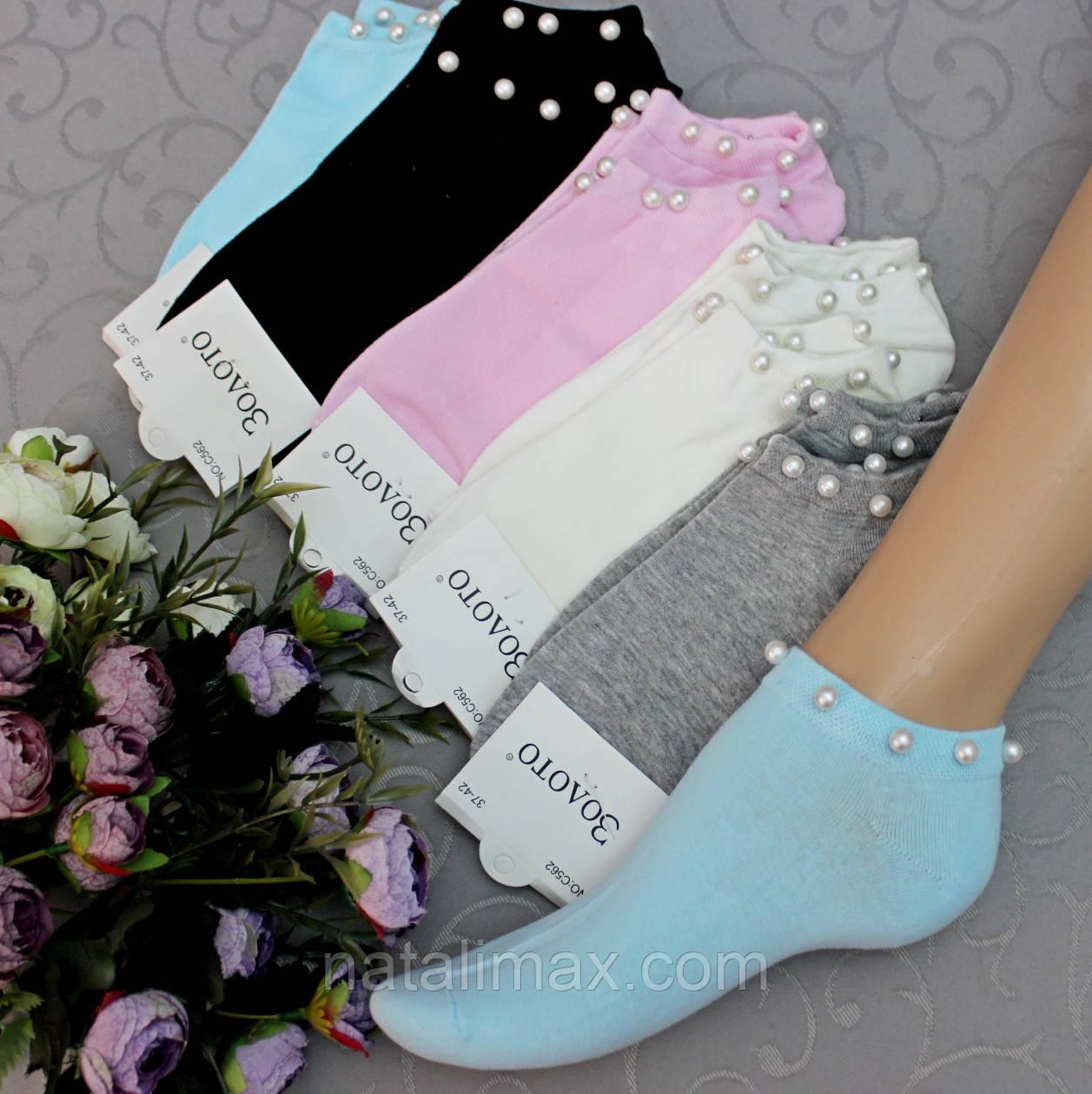 """Носки укороченные, женские. """"Золото"""",  37-42 р-р . Женские короткие носки, носки укороченные молодежные"""