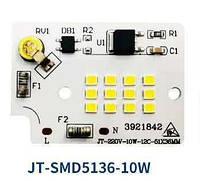 Светодиодная LED матрица 10Ватт SMD2835 12Led 220V для растений 51*36mm