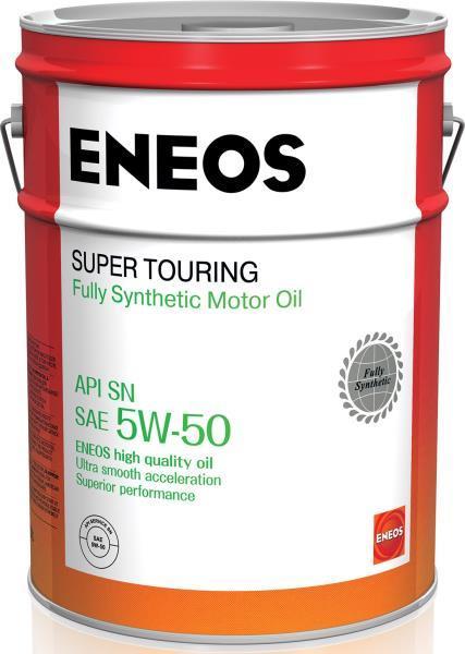 Масло моторное ENEOS SN 5W-50, 20 литров