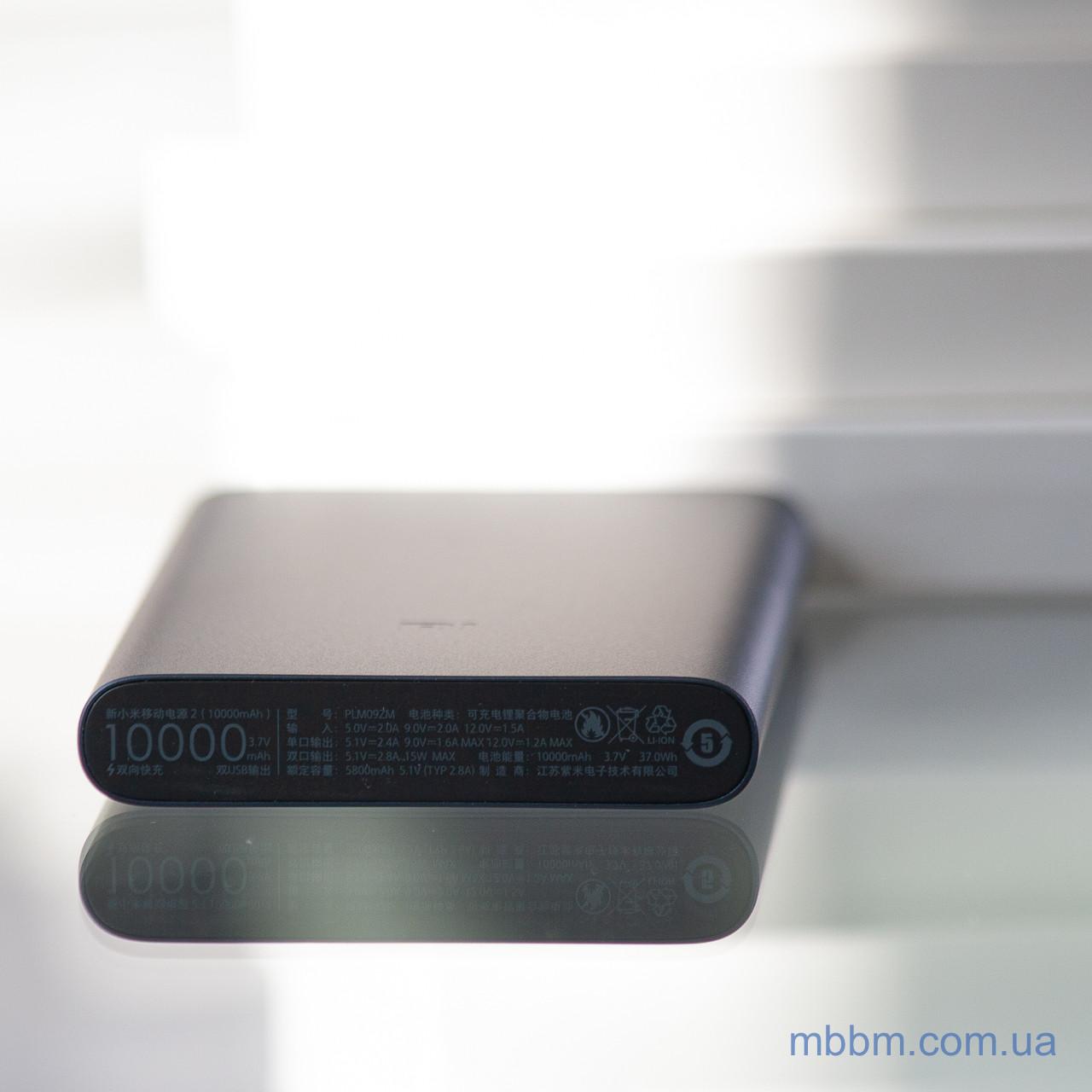 Портативные батареи Xiaomi Mi 2 10000 mAh XIAOMI Индикатор уровня заряда Алюминий Universal Черный