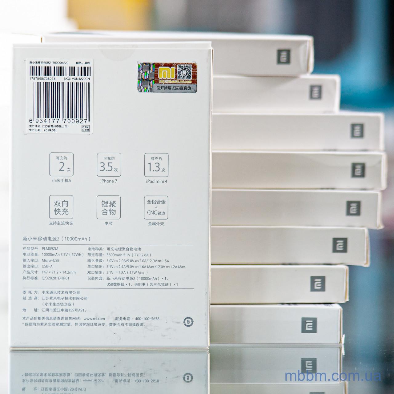 Портативные батареи Xiaomi Mi 2 10000 mAh XIAOMI Индикатор уровня заряда Алюминий