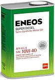 Моторне масло ENEOS CG-4 10W-40 п/з 0.94 л., фото 2