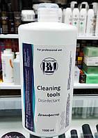 Дезинфицирующее средство для инструментов Beauty-MIX Рrofessional Cleaning tools, 1000 мл